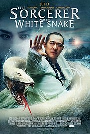 The Sorcerer and the White Snake 2013