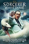 http://www.rottentomatoes.com/m/the_sorcerer_and_the_white_snake/