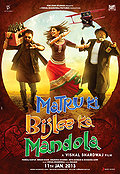 Matru Ki Bijlee Ka Mandola