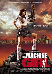 Kataude mashin gru (The Machine Girl)