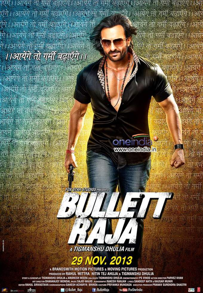 BULLETT RAJA (IN DIGITAL) (Unrated)