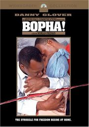 Bopha! Poster
