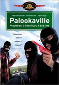 Palookaville
