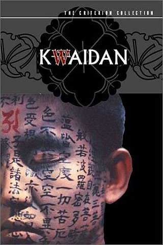 Kaidan (Kwaidan) (Ghost Stories)