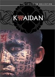 Kwaidan Poster
