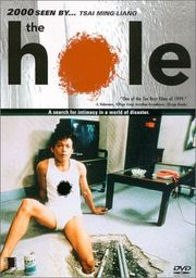 The Hole (Dong) (The Last Dance)