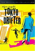 Tokyo Drifter