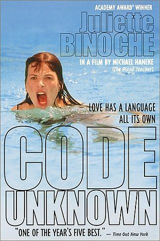 Code Unknown (Code inconnu: R�cit incomplet de divers voyages)