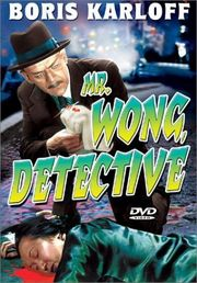 Mr. Wong Detective