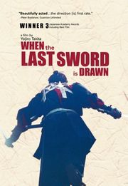 When the Last Sword Is Drawn (Mibu gishi den)