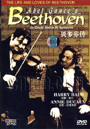 Un grand amour de Beethoven (The Life and Loves of Beethoven)