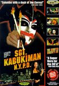 Sgt. Kabukiman N.Y.P.D.