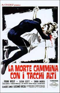 La Morte cammina con i tacchi alti (Death Walks on High Heels)