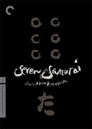 The Seven Samurai (Shichinin no Samurai)