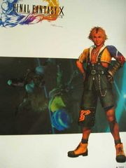 Fainaru fantaj� X (Final Fantasy X)