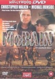 McBain Poster