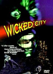 Yiu sau dou si (The Wicked City)