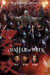 Muk gong (Battle of Wits) (2006)