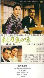 Sanma no aji (An Autumn Afternoon) (The Widower)