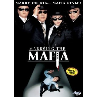 Gamunui yeonggwang (Marrying the Mafia)