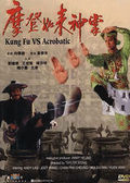 Ma deng ru lai shen zhang (Kung Fu vs. Acrobats)(Fai & Chi: Kings of Kung Fu)(Thunderbolt '91)