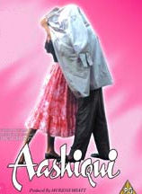 Aashiqui (Romance) (Young Love)