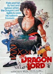 Dragon Strike Poster