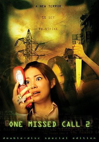 Chakushin ari 2 (One Missed Call 2) - Rotten Tomatoes