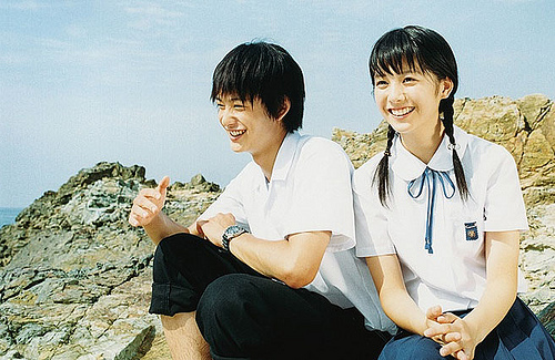 Kaho and Masaki Okada
